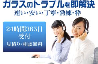 基本料金通常料8,000円のところが・・・ネット割引5,000円+作業料金+材料費