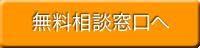 全国ガラス修理緊急なび(ガラス修理 交換割れ換え)