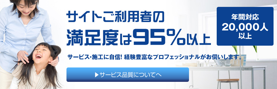 ガラス修理緊急なび 香川・高松市・丸亀市 店(ガラス修理 交換 割れ替え)ガラス修理緊急センター